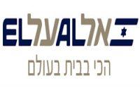 EL AL Israel Airlines hours